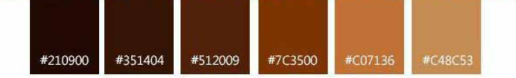 اصول همنشینی رنگ ها در رنگ قهوه ای